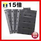 (まとめ) サンワサプライ メモリーカードファイルケースシート A4 2・3・4穴 片面12ポケット FC-MMC9BK 1パック(3枚) 〔×4セット〕
