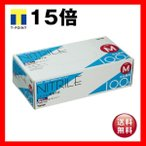 (まとめ) 川西工業 ニトリル極薄手袋 粉なし M #2041 1箱(100枚) 〔×5セット〕
