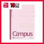 (まとめ) コクヨ キャンパスノート(普通横罫) A4 A罫 50枚 ノ-205A 1セット(5冊) 〔×3セット〕
