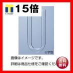(まとめ)U字管 15φ×150mm(塩化カルシウム管)〔×10セット〕