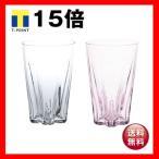 ショッピングGG ポイント15倍 SAKURASAKU glass 紅白ペアセット(ピンク/クリアー) GG-02I