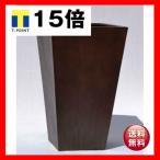 ポイント15倍 木目調樹脂製鉢カバー MOKU スクエアー 40cm