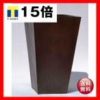 ポイント15倍 木目調樹脂製鉢カバー MOKU スクエアー 33cm