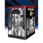 ポイント15倍 世界名作映画BEST50 SPECIAL(DVD50枚セット)