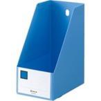 (業務用100セット) キングジム Gボックス/ファイルボックス 〔A4/タテ型〕 PP製 幅155mm 4655 青