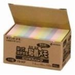 (業務用50セット) ニチバン ポイントメモ再生紙 FB-5KP パステル