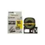 (業務用30セット) キングジム テプラ PROテープ/ラベルライター用テープ 〔強粘着/幅:18mm〕 SC18YW イエロー(黄)