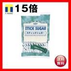 (業務用200セット) キーコーヒー スティックシュガー 3g×50本