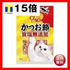 (まとめ)いなば CIAOかつお節食塩無添加50g (猫用・フード)〔ペット用品〕〔×16 セット〕