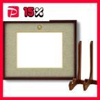 ショッピング日本製 日本製 叙勲額/フレーム 〔位記サイズ(297×209mm)〕 化粧箱/黄袋入り 位記額 額立て付
