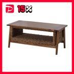 ショッピングアジアンテイスト アジアンテイストコーヒーテーブル/ローテーブル 〔幅100cm〕 木製 マホガニー・アバカ NRS-454