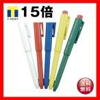 (まとめ) バーテック バーキンタ ボールペンJ802 本体:緑 インク:赤 BCPN-J802 GR 66216901 1本 〔×5セット〕