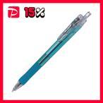 (まとめ) ゼブラ 油性ボールペン タプリクリップ0.7mm 黒 (軸色 ライトブルー) BN5-LB 1本 〔×50セット〕
