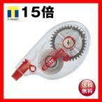 (まとめ) トンボ鉛筆 修正テープ モノYTM44.2mm幅×10m CT-YTM4 1セット(10個) 〔×5セット〕