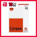 (まとめ) コクヨ キャンパスレポートパッド(薄口) B5 A罫7mm 30行 50枚 レ-50A 1冊 〔×30セット〕
