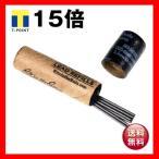 (まとめ) ライトインザレインメカニカルペンシル替え芯 ブラック 99BR 1箱(12本) 〔×5セット〕