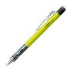 (まとめ) トンボ鉛筆 シャープペンシルモノグラフネオン 0.5mm (軸色:ネオンイエロー) DPA-134C 1本 〔×10セット〕