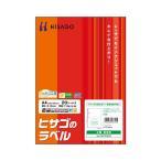 ヒサゴA4台紙ごとミシン目切り離しができるラベル 2面 210×148.5mm ミシン目入 OP32011冊 20シート ×5セット