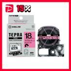 (まとめ)キングジム PROテープ マグネット ピン/黒字 SJ18P〔×5セット〕