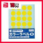 (まとめ)スマートバリュー カラーラベル16mm 黄 B536J-Y〔×30セット〕