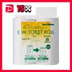 太洋紙業 EWトイレットロール45m巻 8R×12パック