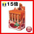 日清食品 おいしい北海道 オニオンコンソメ 24本1箱 ×5セット