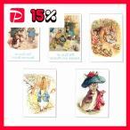 ピーター・ラビットのポストカード ラビット絵葉書 50枚セット(5種各10枚)