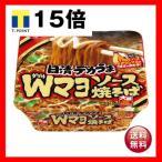 (まとめ)日清食品 日清デカうまWマヨソース焼そば 1ケース(12食)〔×4セット〕