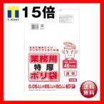 (まとめ)ワタナベ工業 業務用ポリ袋 透明 45L0.05mm厚 1パック(10枚)〔×20セット〕