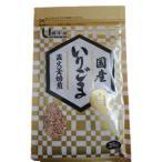 国産いりごま 白 35g ×20袋セット