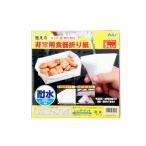 (まとめ)非常用食器折り紙〔×50セット〕