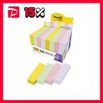 スリーエムジャパン ポストイット 強粘着見出し やさしくなれる色 マルチカラー5 増量パック ×3セット
