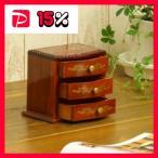 小引出し キーボックス 卓上小引き出し RE1814 3段 幅12cm 奥10cm 高11cm 天然木製 完成品
