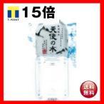 ショッピングミネラルウォーター 美濃銘水「天使の水」2L×6本 (超軟水ミネラルウォーター)