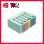 コクヨ カラー仕切カード(ファイル用・5山見出し) A4タテ 2穴 5色+扉紙 シキ-140 1パック(100組)