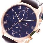 トミーヒルフィガー TOMMY HILFIGER 腕時計 メンズ 1791399 クォーツ ネイビー ダークブラウン