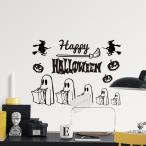 ウォールステッカーハロウィンかぼちゃおばけシール壁