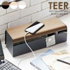 ケーブルボックス 幅38cm コードボックス コードケース タップボックス 配線ボックス コンセント収納 収納ケース 木目調 スチール 完成品  CB-700M