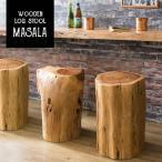 スツール MASALA マサラ CH-L340 stool