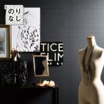 壁紙 のりなし ブラックの壁紙 黒の壁紙 トキワ パインブル 2017-2020 巾92cm x 1m単位 切り売り (壁紙以外の商品と同梱不可・数量1で1m )