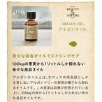 ETVOS(エトヴォス) アルガンオイル 18ml 無添加アルガニアスピノサ核油100% (顔/髪/頭皮/爪/体用)保湿美容