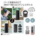 丸辰(Marutatsu) 缶・ペットボトルを保冷保温 真空2層 ステンレスボトル ブラック (500ml缶・PETボトル・そのままマグボト