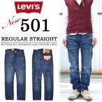 リーバイス/Levi's 501 ボタンフライ レギュラーストレート 00501-1486 ミッドヴィンテージ
