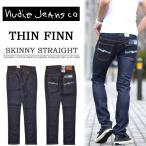 ヌーディージーンズ/Nudie Jeans THIN FINN シンフィン スキニーストレート ストレッチ 559:DRY ECRU EMB 110268 イタリア製 定番 送料無料