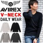アビレックス/AVIREX リブ素材 Vネック 長袖Tシャツ 無地 メンズ ロンT 長T カットソー ブイネック 617394 6153480