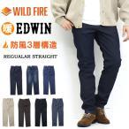 SALE エドウィン EDWIN 秋冬限定 暖か 503 WILD FIRE ワイルドファイア ストレート 暖パン メンズ 股上深め 日本製 国産 ジーンズ パンツ E503WF 送料無料