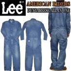 リー/Lee アメリカンライダース/AMERICAN RIDERS ワークテイストシリーズ オールインワン ツナギ つなぎ LM4213-556