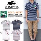 ショッピングクリフメイヤー クリフメイヤー/KRIFF MAYER フェイクレイヤード 半袖 ポロシャツ 1213504
