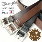 ラングラー/Wrangler プレーンレザーベルト ロングサイズ  日本製 WR4003