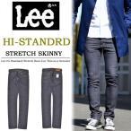 リー/Lee HI-STANDARD スキニーパンツ ストレッチデニム ジーンズ スリム メンズ 日本製 LM0380-400 ワンウォッシュ(STAY BLUE) 送料無料